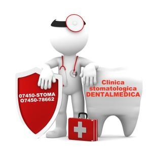 Clinica stomatologica Dentalmedica Bucuresti